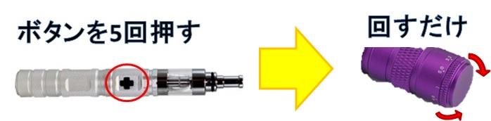 XJ8電圧調整