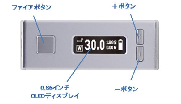 NX30 MOD 操作